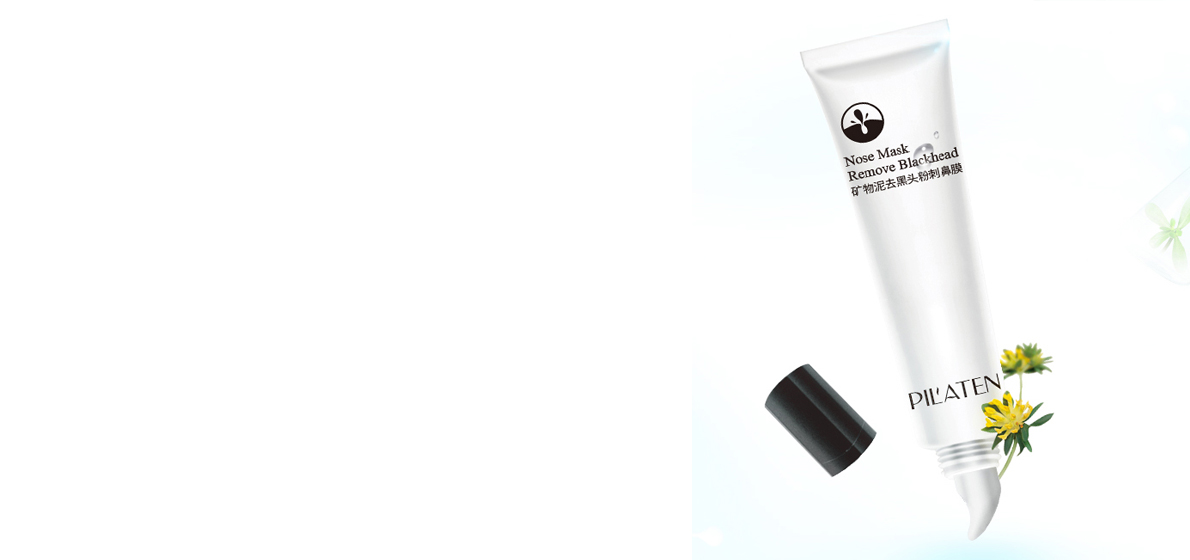 PIL'ATEN Nose Mask - 15g with Applicator